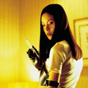 Crítica: 'Audition' (1999, Takashi Miike)