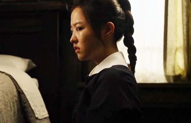 Crítica: 'The Silenced' (2015, Hae-young Lee)
